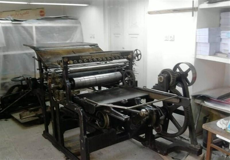 گشتی در نخستین چاپخانه خاورمیانه