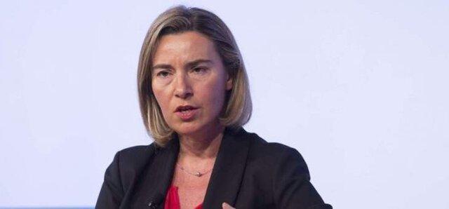 اتحادیه اروپا 30 میلیون یورو به کلمبیا یاری می نماید