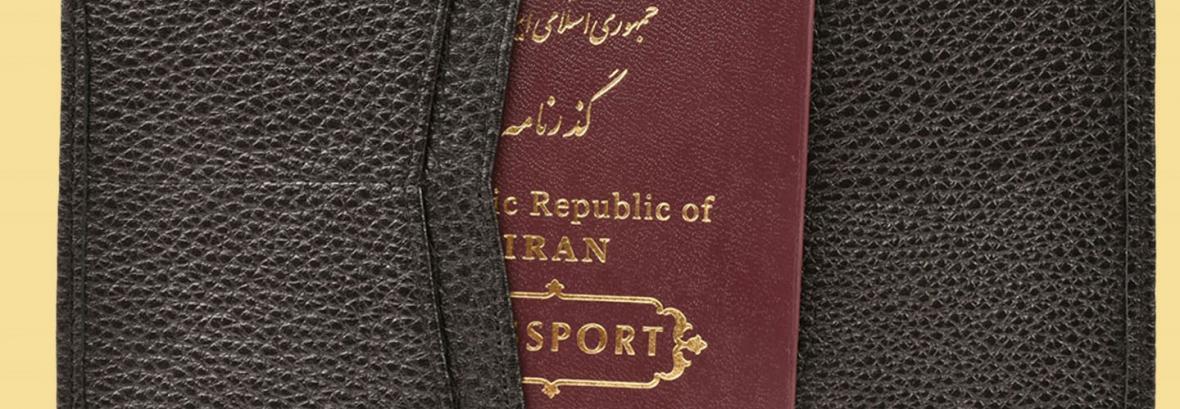 جدول مقایسه نرخ عوارض خروج از کشور ایران با کشورهای دیگر │ ایران بالاتر از استرالیا و اتریش