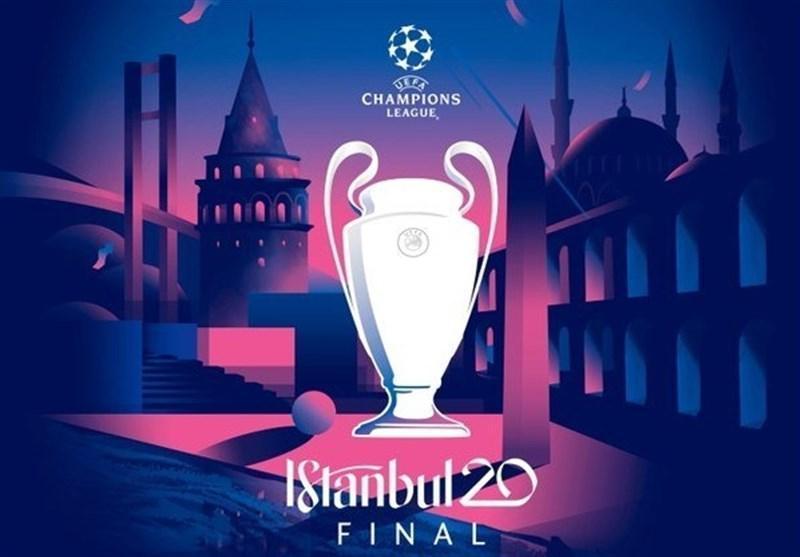 رونمایی از توپ فینال لیگ قهرمانان اروپا