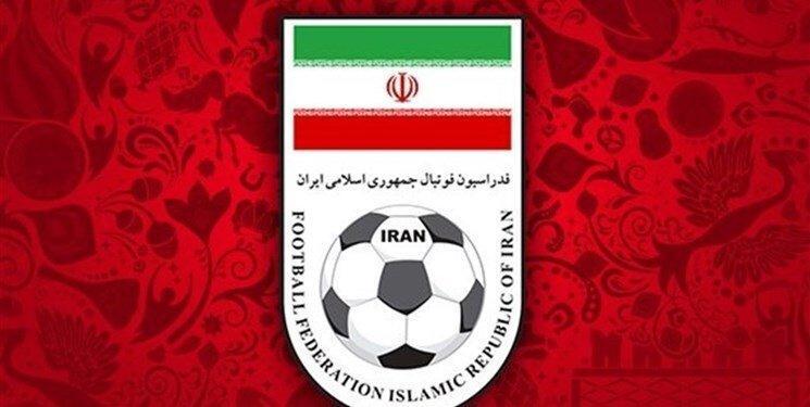 اعزام نمایندگان فدراسیون فوتبال برای آنالیز شرایط تیم ملی در عراق