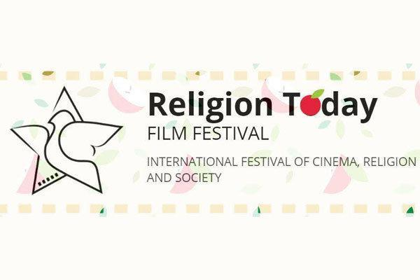 فیلم های ایرانی در جشنواره مذهب امروز درخشیدند