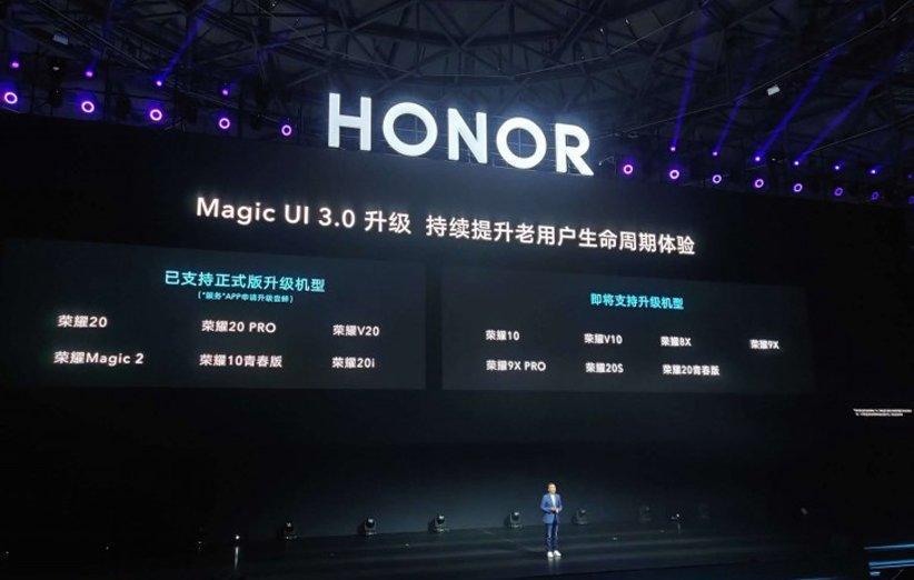 لیست گوشی های آنر که رابط کاربری Magic UI 3.0 را دریافت می کنند اعلام شد