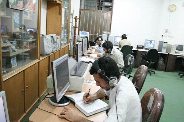 امور مشتریان مرکز مخابرات شهید نظری تغییر می یابد