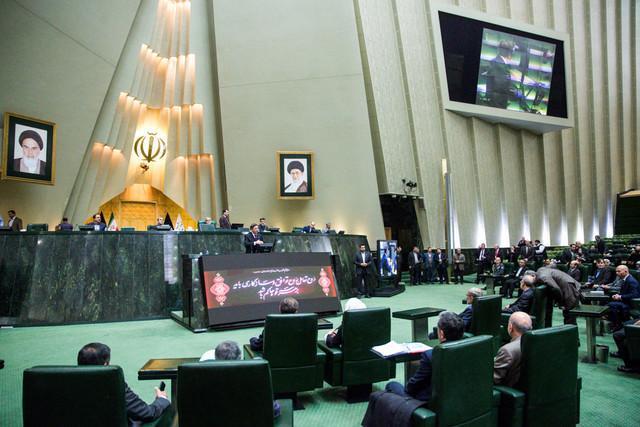 کوشش کمیسیون مالی مجلس برای تامین بودجه گردشگری