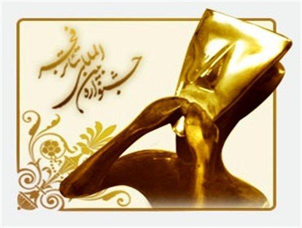 حضور باربا و کاستلوچی در جشنواره تئاتر فجر لغو شد