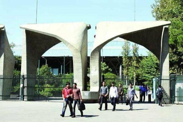شروع به کار انجمن کارآفرینی و نوآوری ایران در دانشگاه تهران