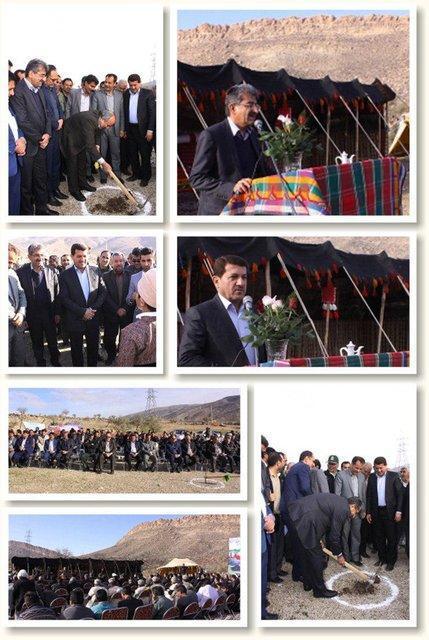 راه اندازی نخستین اکوموزه عشایر در فارس