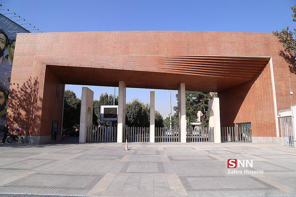 جلسه همفکری معاونت فرهنگی دانشگاه شریف به صورت مجازی برگزار گردید