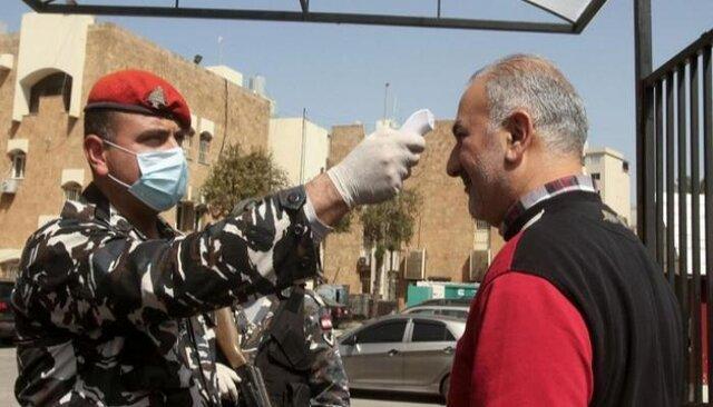اعمال قرنطینه چهار روزه در لبنان