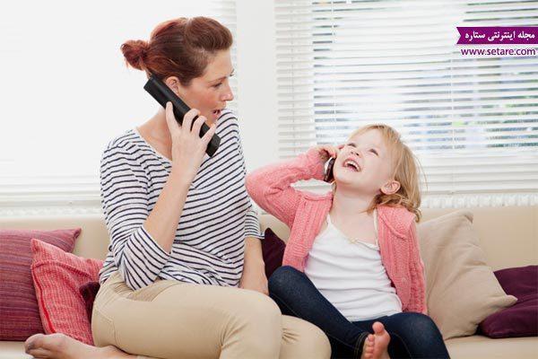 الگوپذیری بچه ها از رفتار والدین