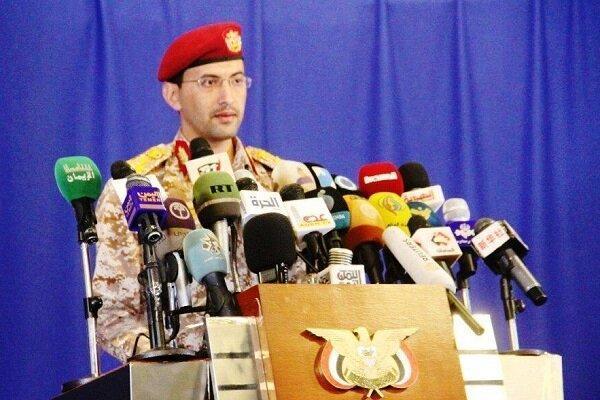 حملات کوبنده در راه است، ساکنان حجاز و نجد از مراکز نظامی دور شوند