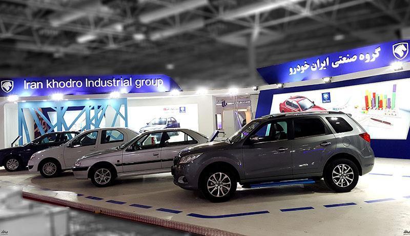 نتایج قرعه کشی محصولات ایران خودرو اعلام شد