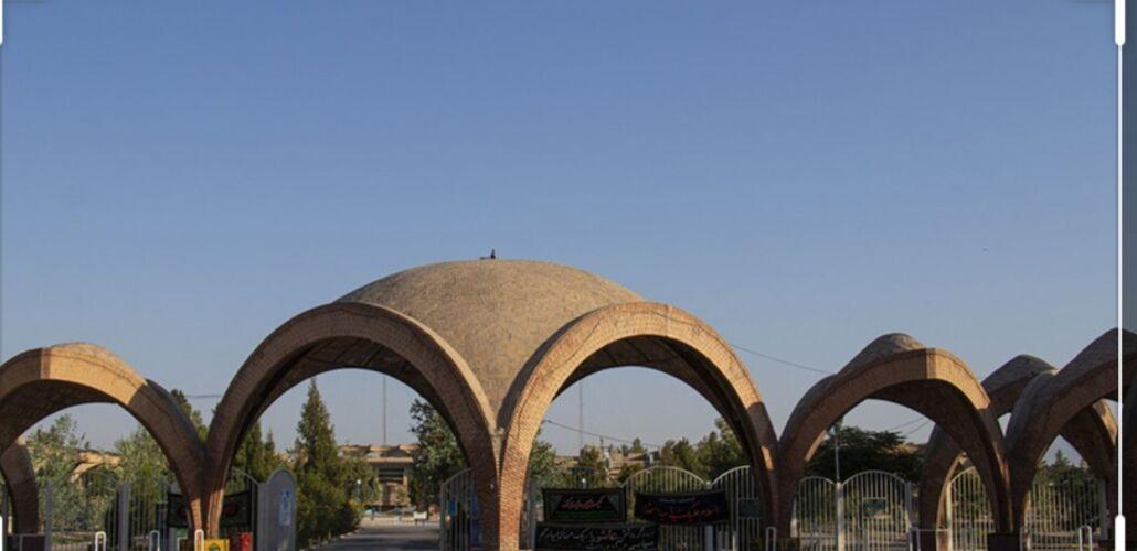 حریم منظری دانشکده فنی دانشگاه شهید باهنر کرمان در معرض خطر واقع شده است