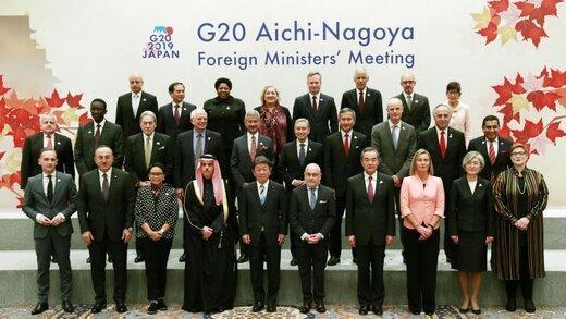 آغاز به کار نشست مجازی سران گروه 20 با سخنرانی شاه سعودی
