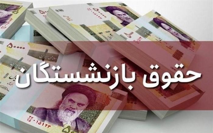 رای دیوان عدالت دلیل اصلاح مصوبه سقف 7 برابری حقوق بازنشستگان