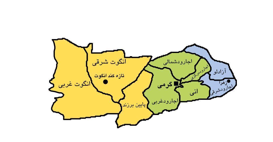 خبرنگاران تعداد شهرستان های استان اردبیل به 12 شهرستان افزایش یافت