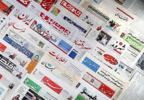 ماجرای حذف الزام دولتی ها به انتشار آگهی در روزنامه ها