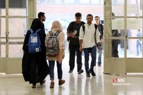 40 دانشگاه ایرانی در میان بهترین های جهان قرار گرفتند